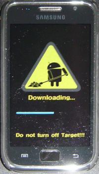 Downloadscreen