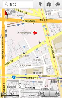 Taipeikoukasyoujou