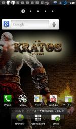Kratos_3