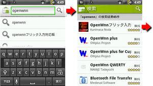 Openwnn1_2