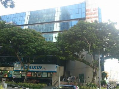 Singaporesimlim
