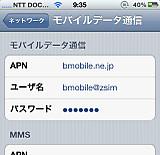 Smartphonesapnset