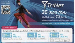 Thaidtac2